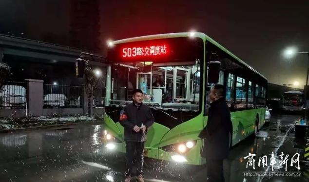 以雪为令!西安公交连夜启动应急预案,全力以赴御雨雪保障市民出行