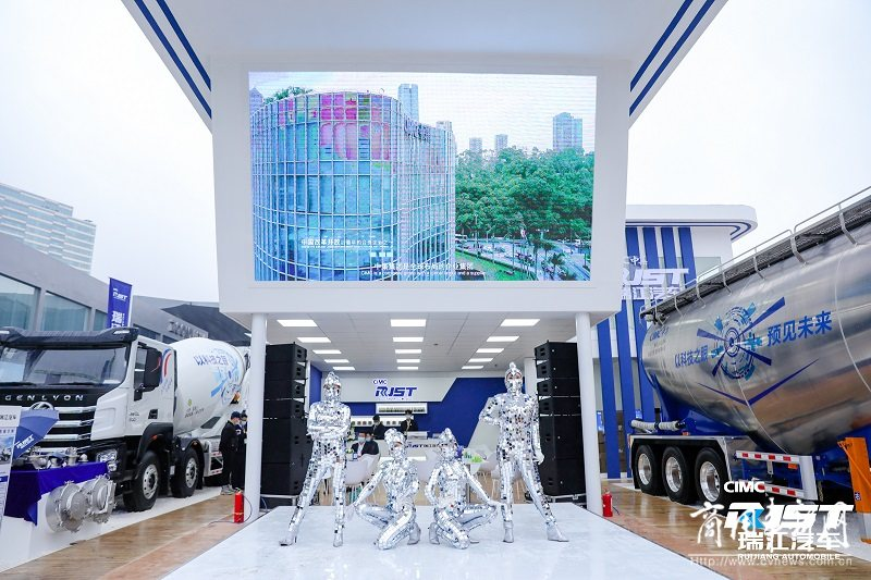 中集瑞江携全新一代高端智能化罐车精彩亮相2020上海宝马展