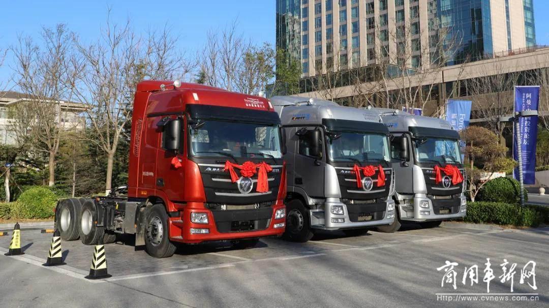 降本增效 安全重卡,100辆欧曼自动挡安全之星战略签约