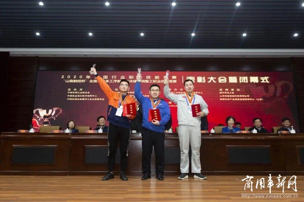 渤海活塞代表队在国赛中再创佳绩!喜获国赛一等奖