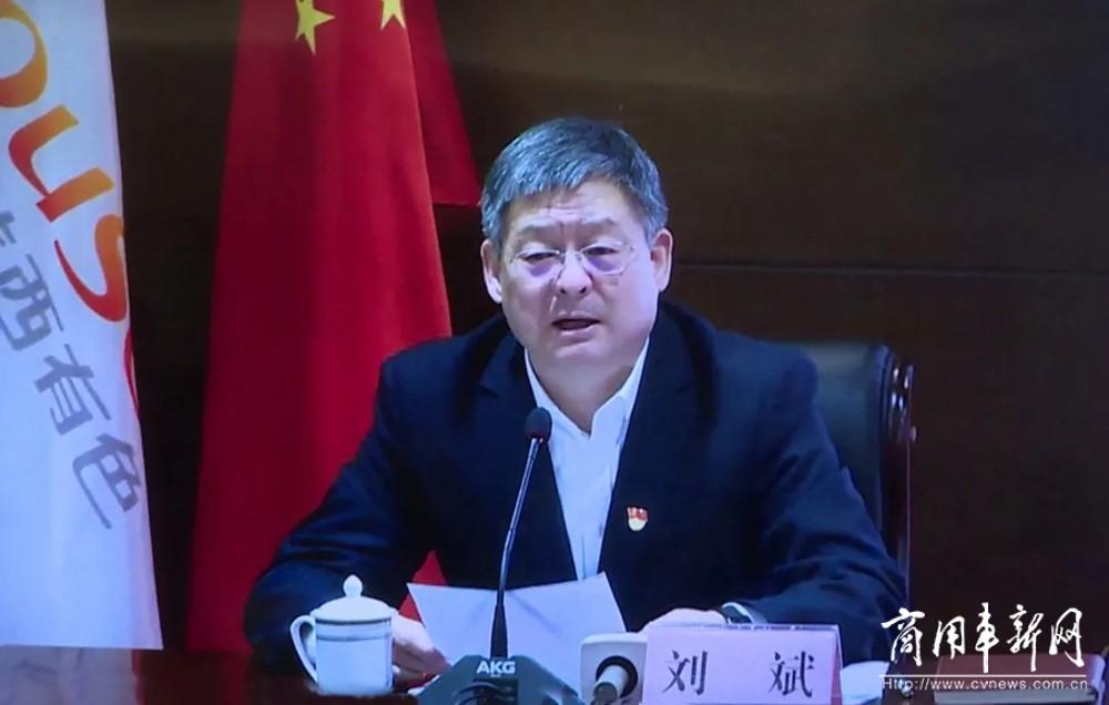 法士特参加党的十九届五中全会精神省委宣讲团视频报告会