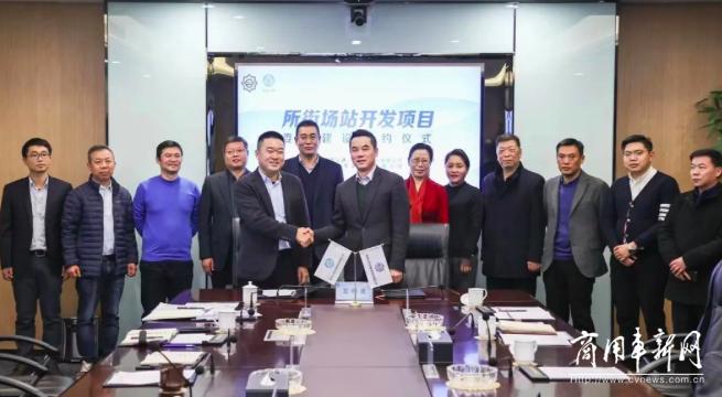 南京公交集团公交场站综合开发项目委托建设合作签约