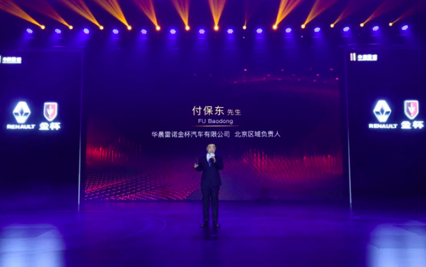 乘风破浪,北京亮相—金杯海狮王北区上市发布会隆重举行