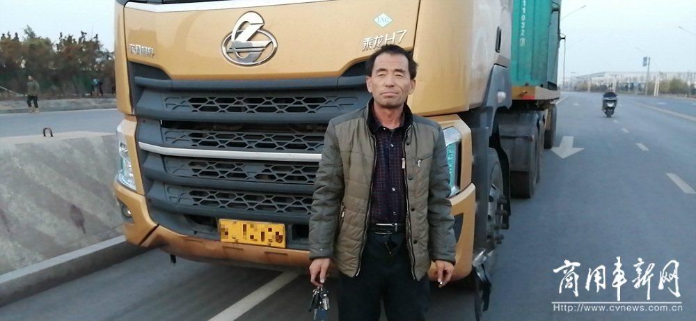 乘龙陪你走人生路:孙宏骏和乘龙H7的缘定抖音!
