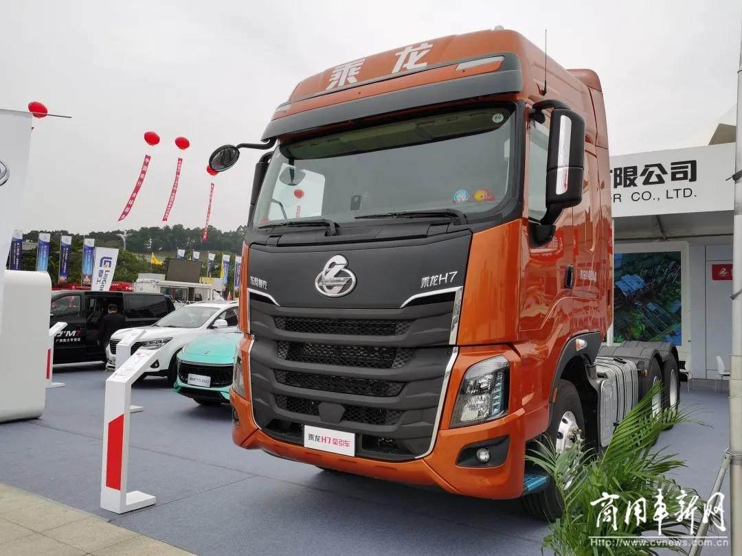乘龙明星车型亮相第17届中国东盟博览会