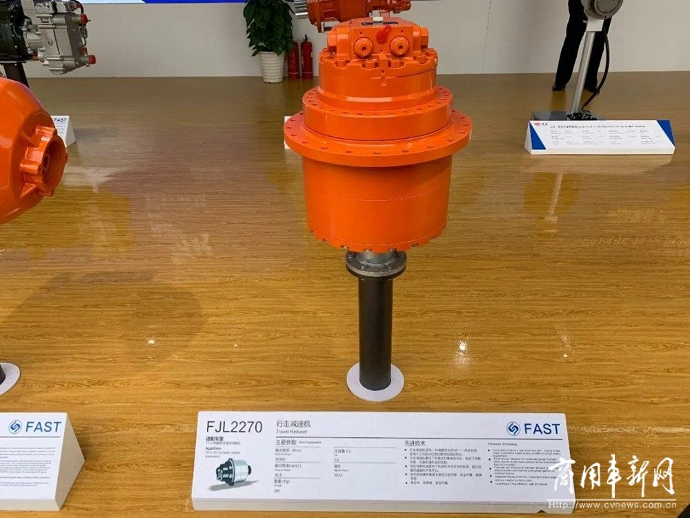 bauma CHINA 2020中的法士特元素