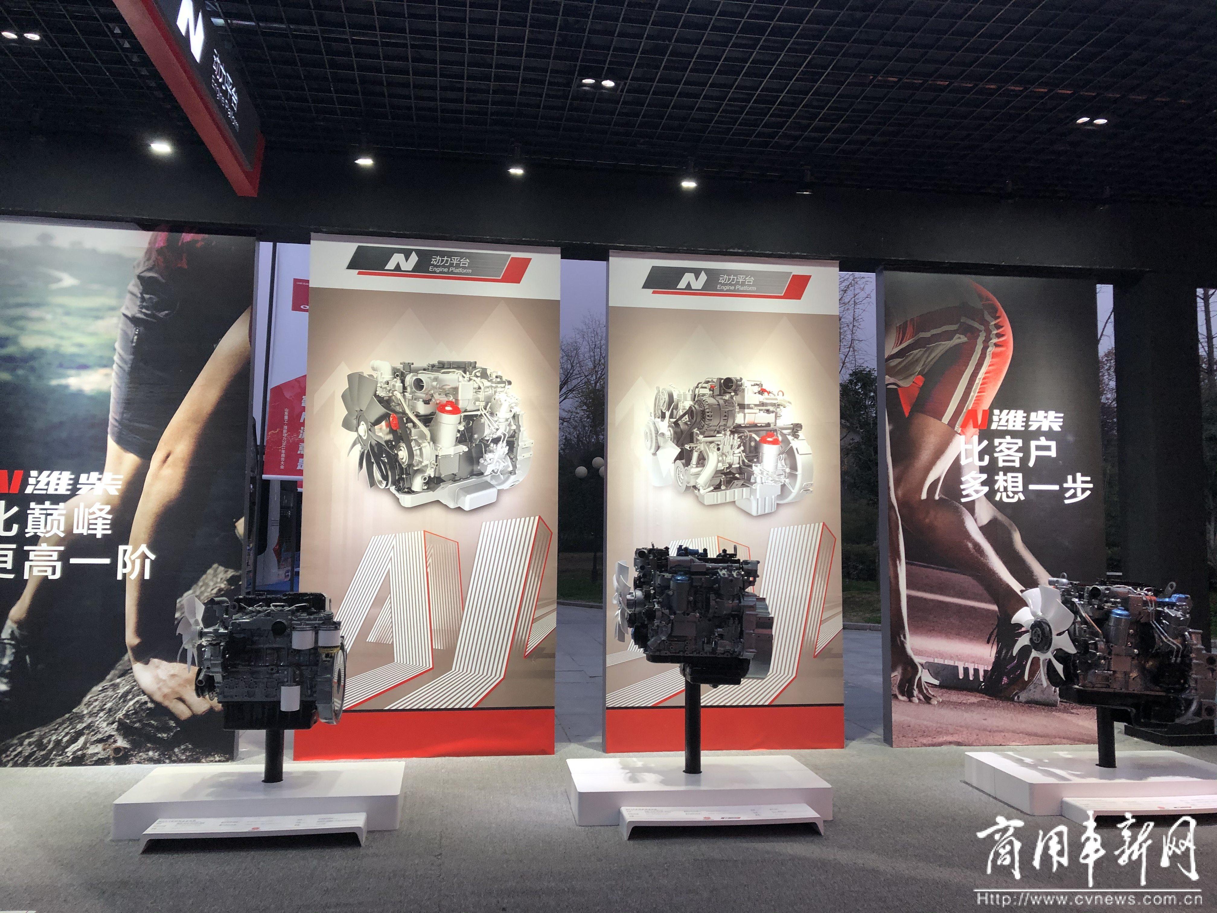年会季|2020翻番增长进位第二,潍柴轻型车动力2021要争行业第一