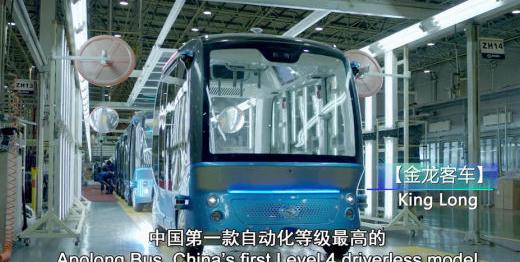 """金龙阿波龙:中国汽车""""新四化""""创新转型成功典范"""