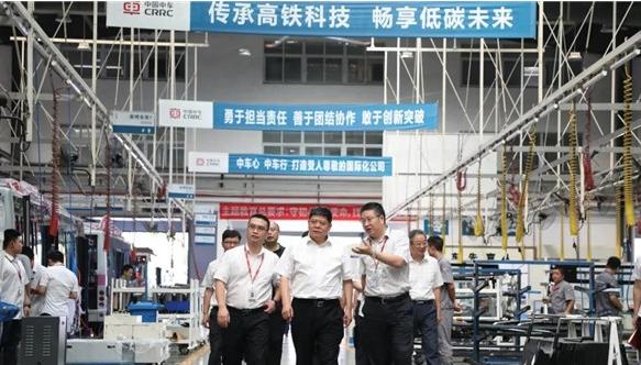 中车集团党委常委、副总裁余卫平赴中车电动调研指导工作