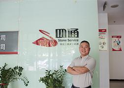 四通搬家刘东旭:推动标准化落地 构建搬家行业新生态