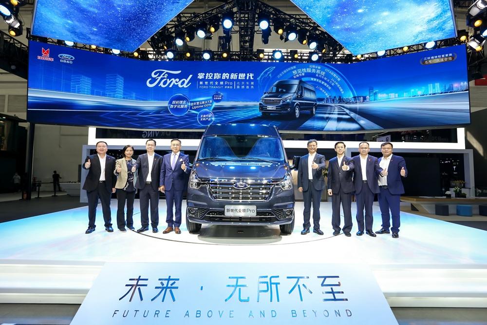 北京车展|引领轻客行业新变革 新世代全顺Pro亮相北京车展