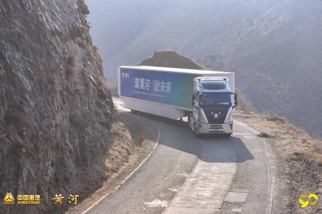 黄河重卡 未来你好 高海拔爬坡行车,百公里平均油耗仅27升