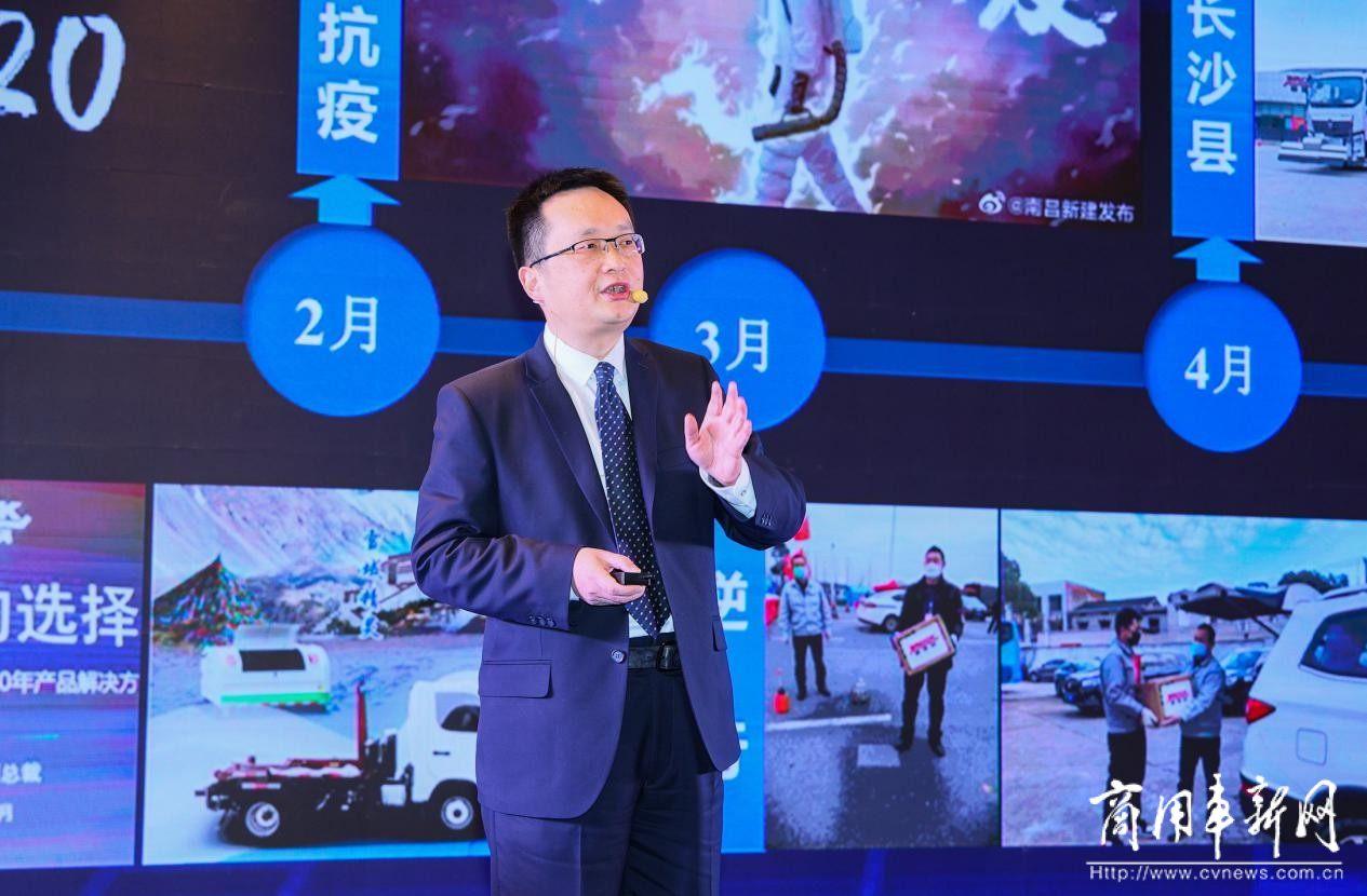 冲刺50亿,福田普罗科2021年商务年会亮点多!