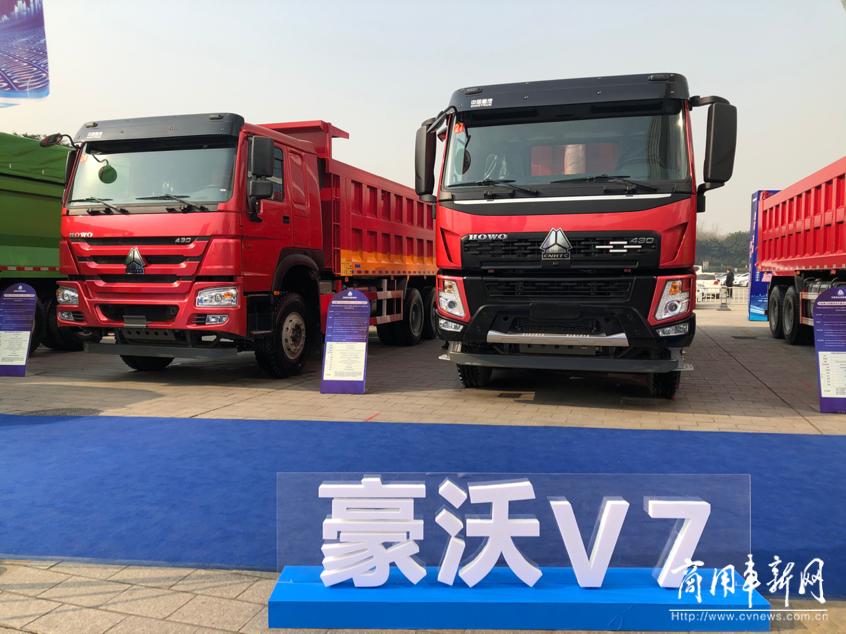 年会季|扎根西南,冲刺5.8万辆!2021中国重汽成都商用车干劲很足
