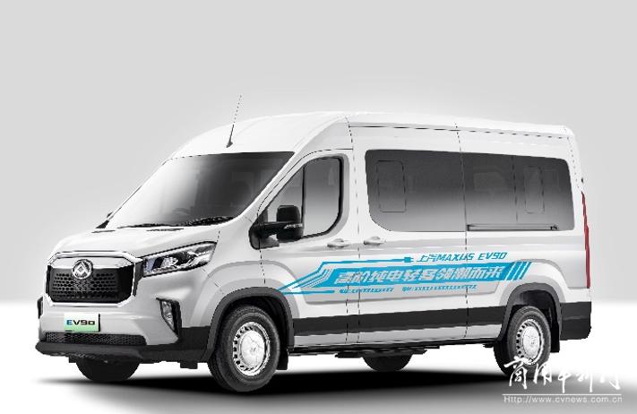 全系售价21.9万元起,上汽大通MAXUS EV90纯电轻客新增5款车型重磅来袭
