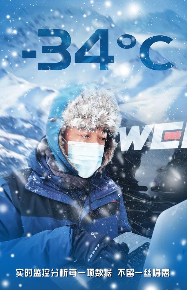 挑战零下34℃!潍柴氢燃料电池战斗力爆棚