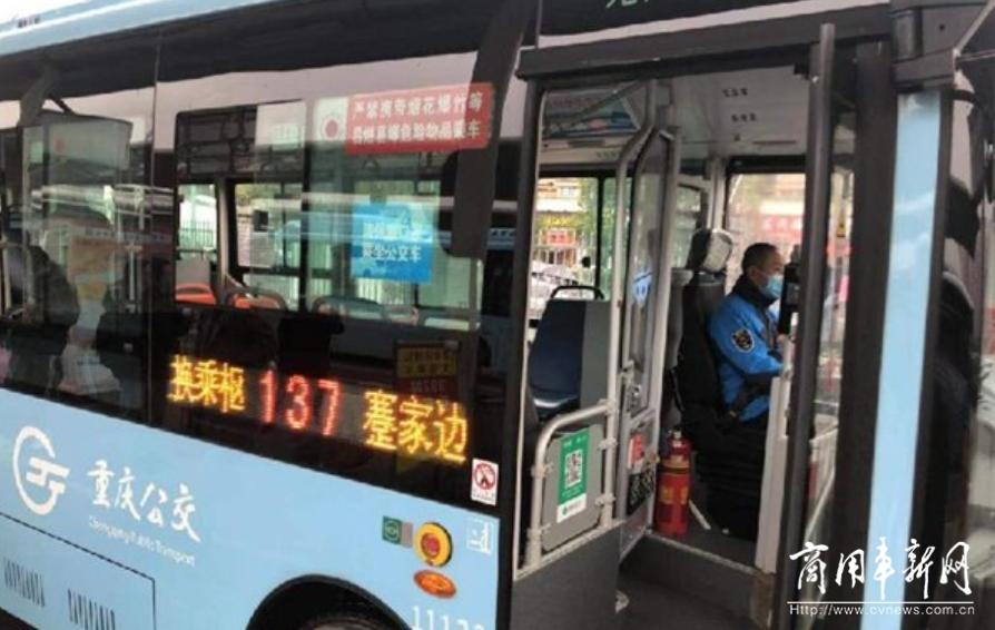 新开公交137路!重庆市迎龙镇市民出行更加便捷