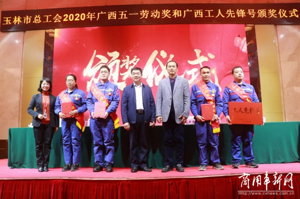 玉柴多个集体和个人获评广西工人先锋号和广西五一劳动奖