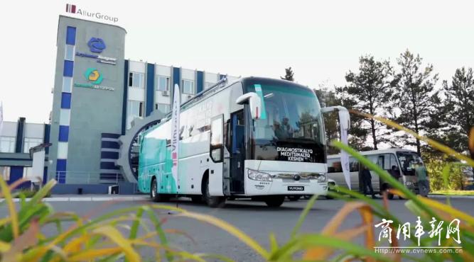 全球最大批量!100台宇通医疗检测车助力哈萨克斯坦抗击疫情