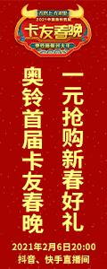 微信图片_20210204132549.png