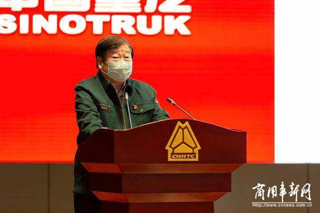 不换思想就换人!谭旭光再对中国重汽人事大调整