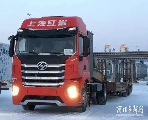 严寒考验,上汽红岩氢燃料重卡完成冬季挑战