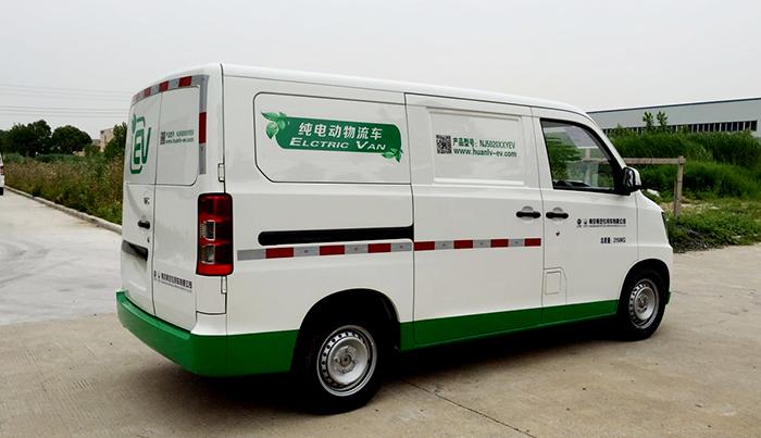 国务院:邮政快递等领域要优先使用新能源或清洁能源汽车