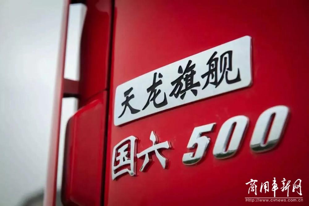 最大功率550PS!东风康明斯Z15N彰显超凡动力