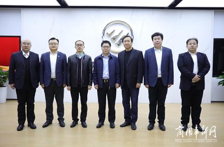 北京市新能源货车应用与运营交流研讨会在福田召开