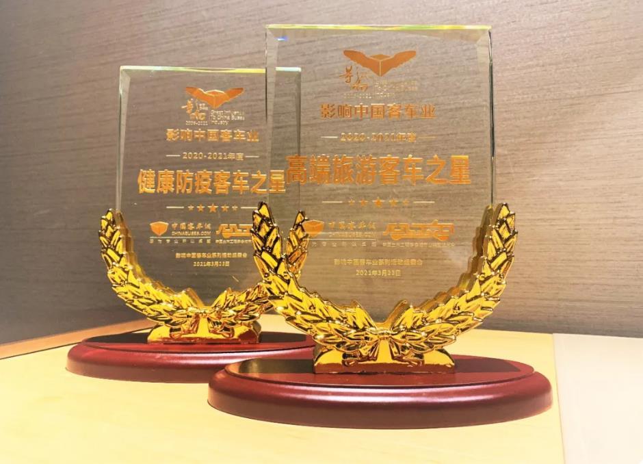 奋进前行 银隆斩获影响中国客车业双项大奖