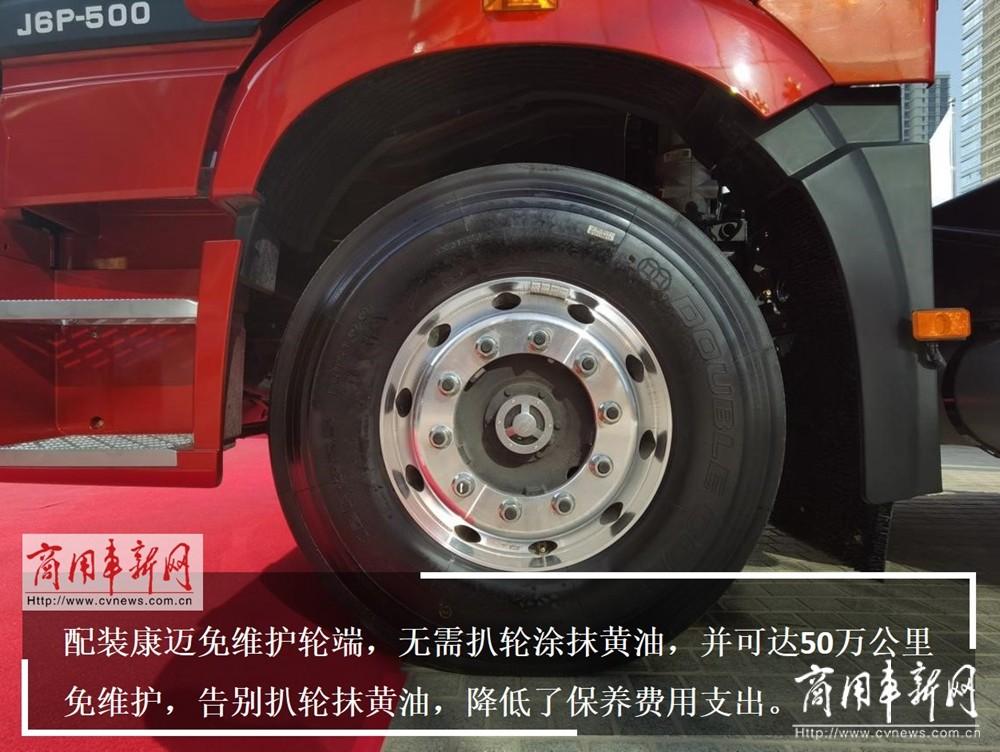 评测|大马力+小速比+长换油+大油箱!解放质惠版500马力牵引车诠释何谓全能王