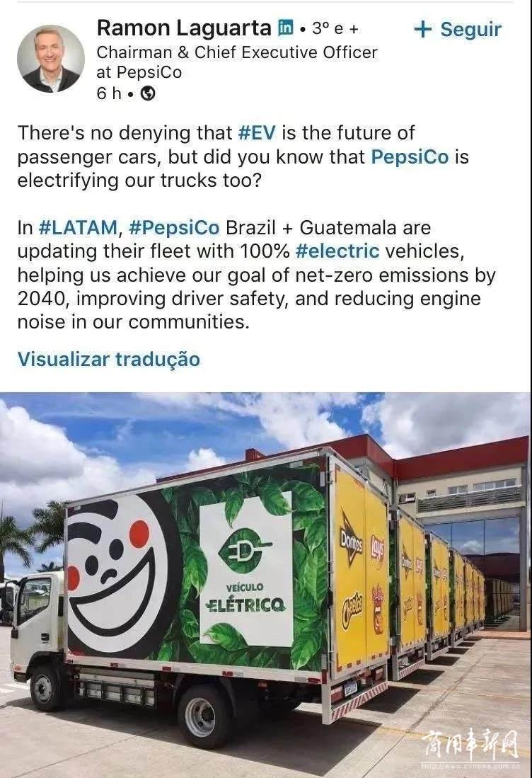 """交付巴西最大运输公司!JAC电动轻卡用中国品质为世界""""添绿"""""""