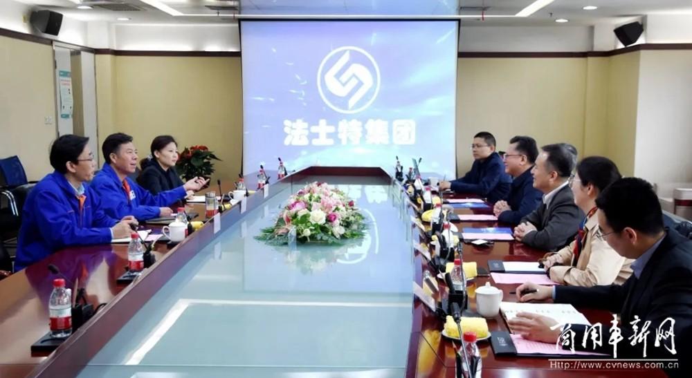 上海证券报社客人访问法士特