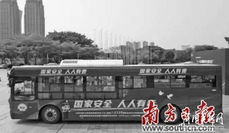 """""""国安号""""公交专线在广东省多地启运"""