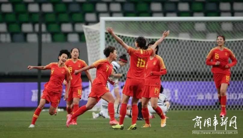 中国女足成功晋级东京奥运会,宇通实力护航顶级赛事