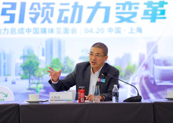 """全面强化动力总成多元化 博世动力总成助力中国汽车产业实现""""30·60目标"""""""