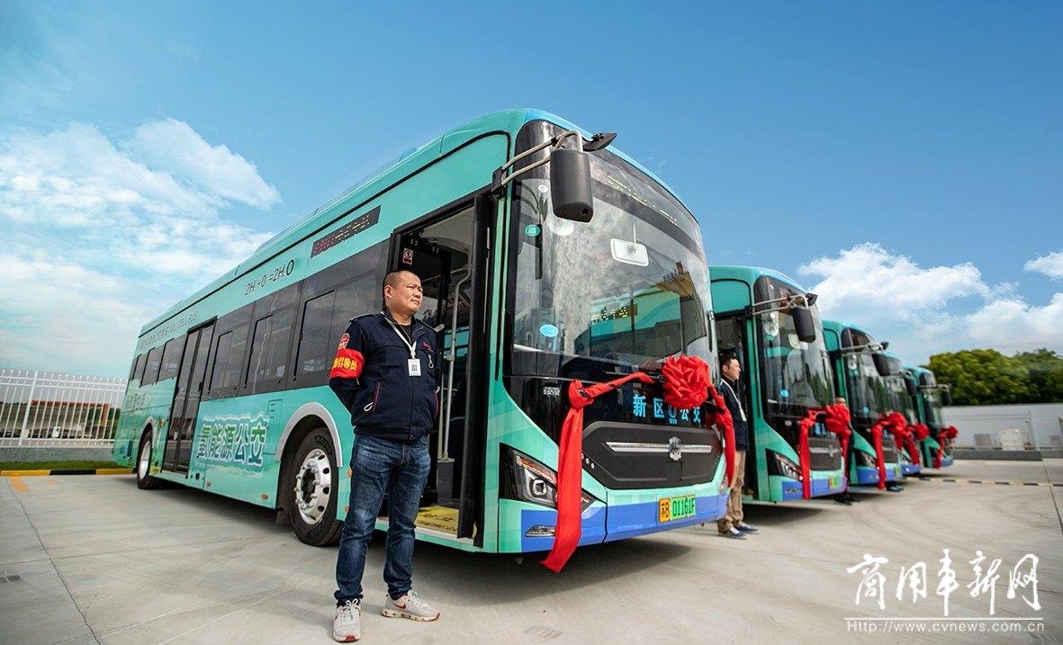 又是中通!无锡首批氢燃料城市客车投入运营