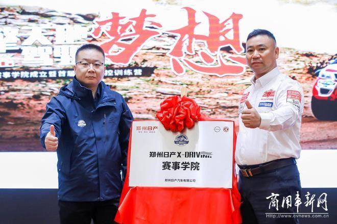 张小强:郑州日产致力于打造专业、安全、耐用的皮卡