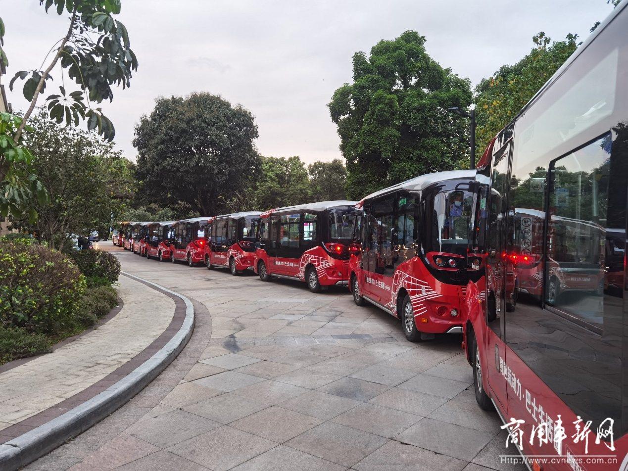 金旅星辰服务第四届数字中国建设峰会