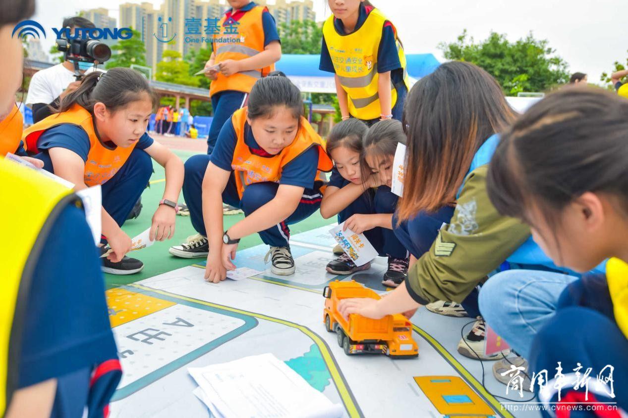 爱在流动中体现价值!2021宇通&壹基金儿童交通安全公益行在清远启动