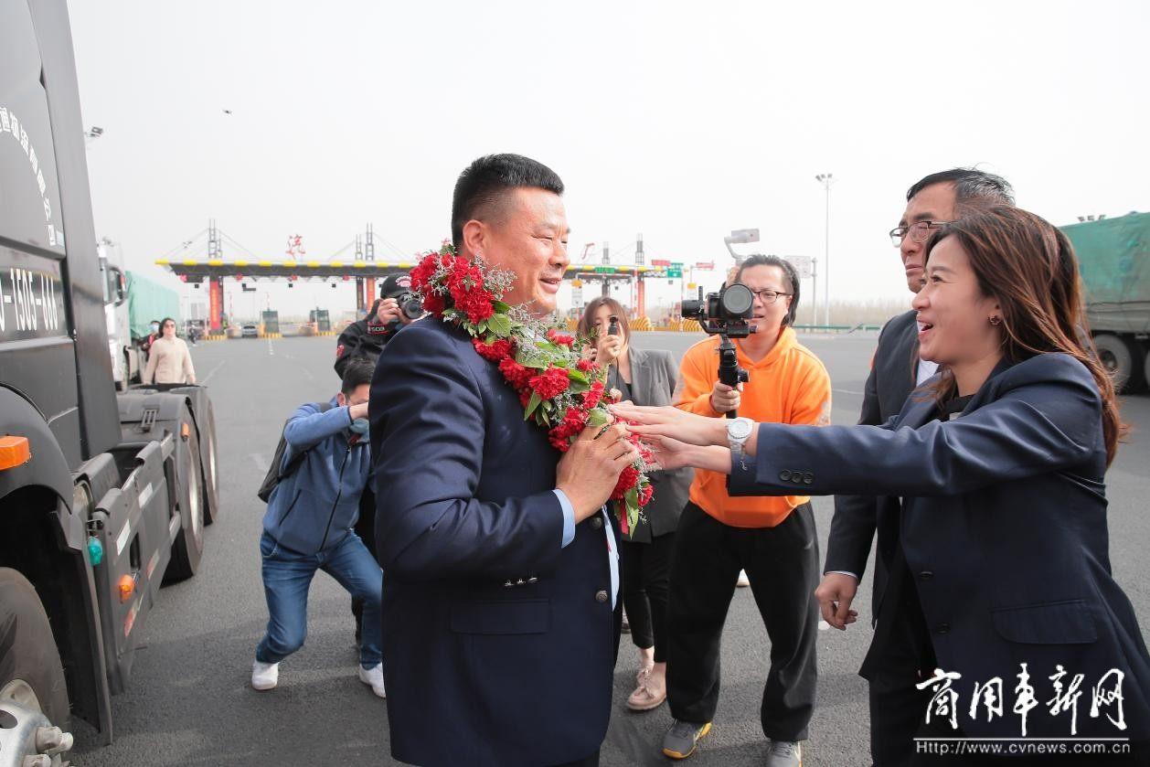 跨越1800公里征程 55周年纪念版J6荣归故里,顺抵长春