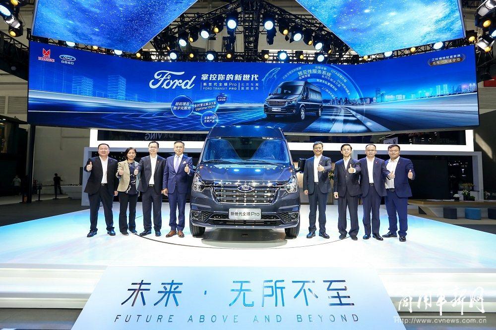 福特中国成立商用车事业部,王文涛、熊春英各有任命,背后何意?