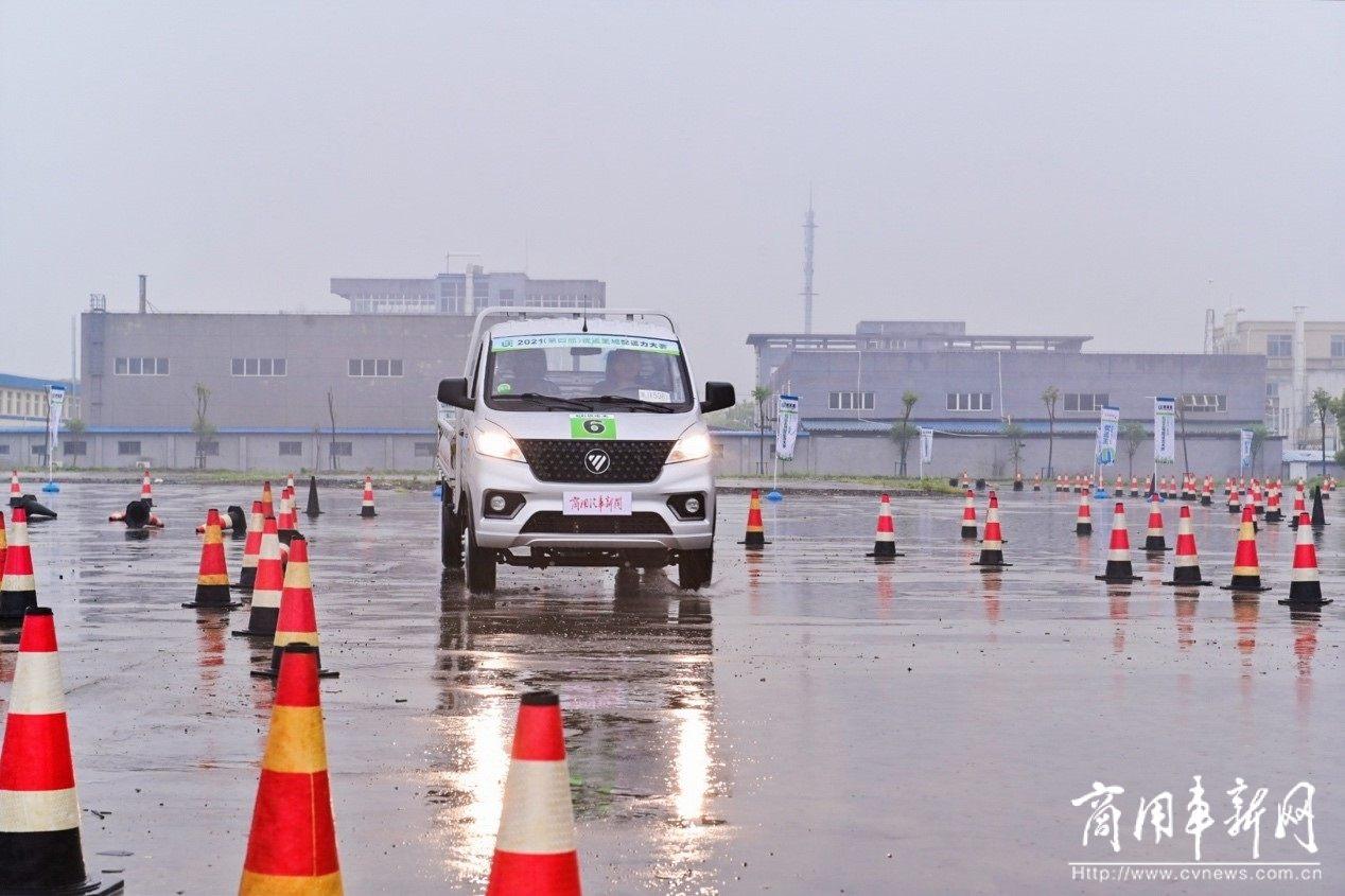 优运王|城配用车齐聚上海!福田祥菱V3闪耀2021优运王大赛