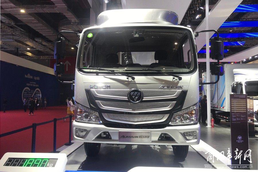 行业最轻,不服来称!福田汽车轻量化技术亮相上海车展