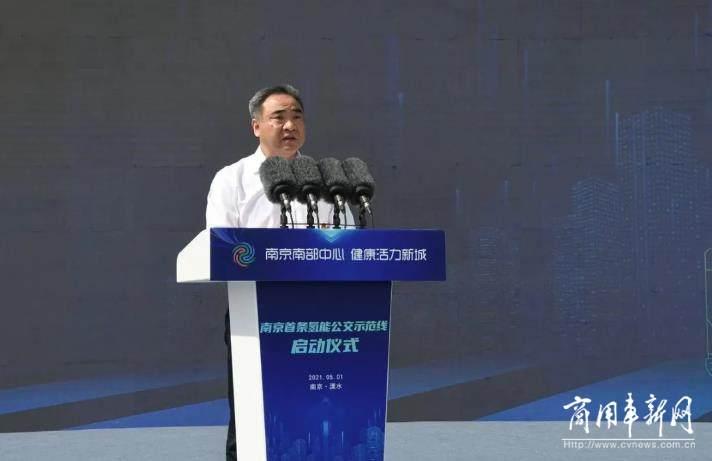 开沃汽车助力打造南京首条氢能公交示范线