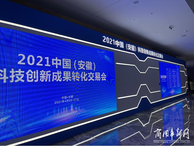 闪耀2021中国科交会,安凯无人驾驶客车再展科创风采
