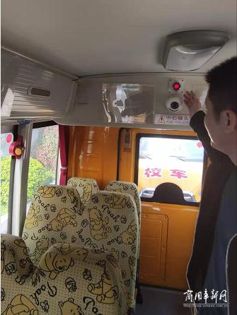 合客安运公司:选择高品质校车,让乡村孩子上学路更幸福!