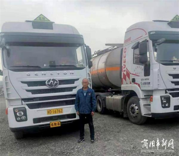 """王志兵:""""运输二十年,用车我只选择上汽红岩"""""""