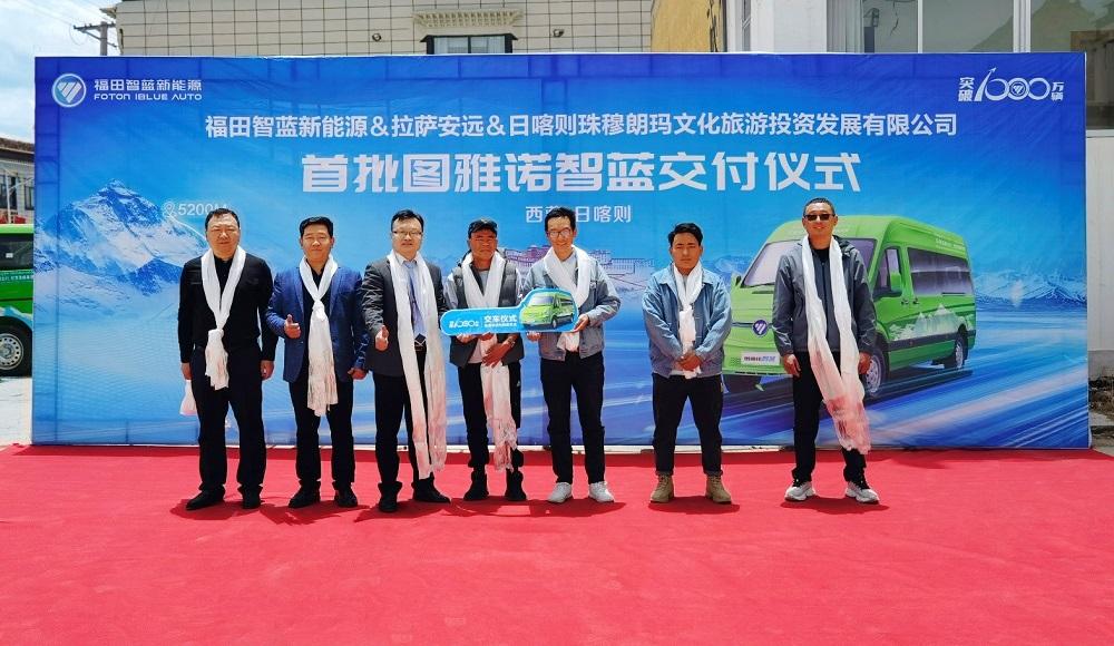 领先科技再创行业记录 福田智蓝新能源驰骋世界之巅