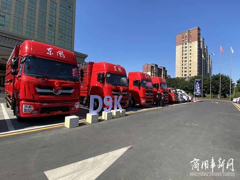 D9K中卡重磅来袭!开发高品质绿通运输装备,东风轻型车是认真的